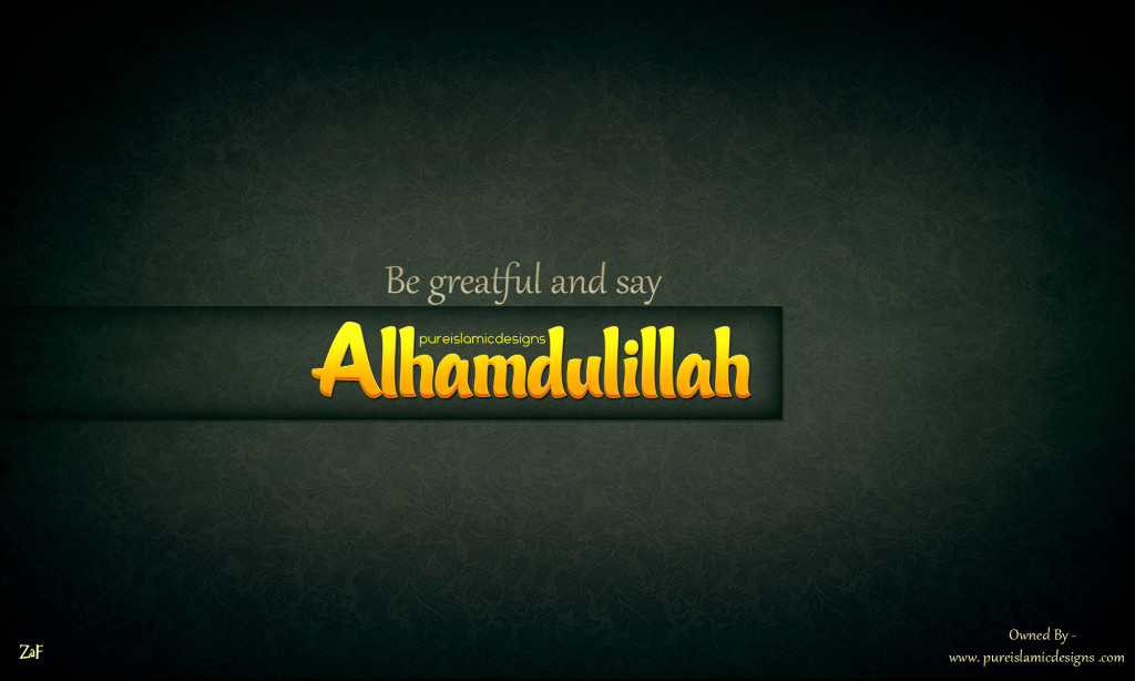 Alhamdulillah Hd Islamic Wallpapers, hd walepaper, free wallpaper