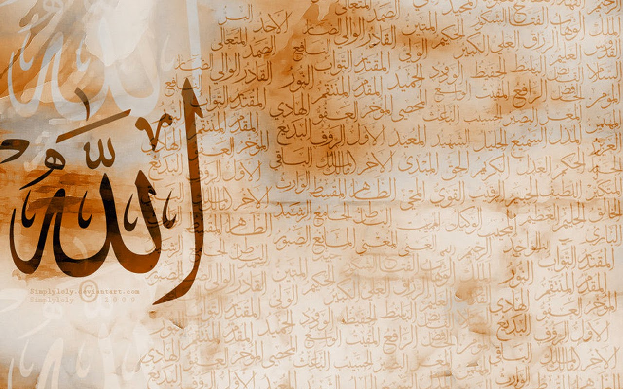 Allah Islamic Wallpapers 1280x800