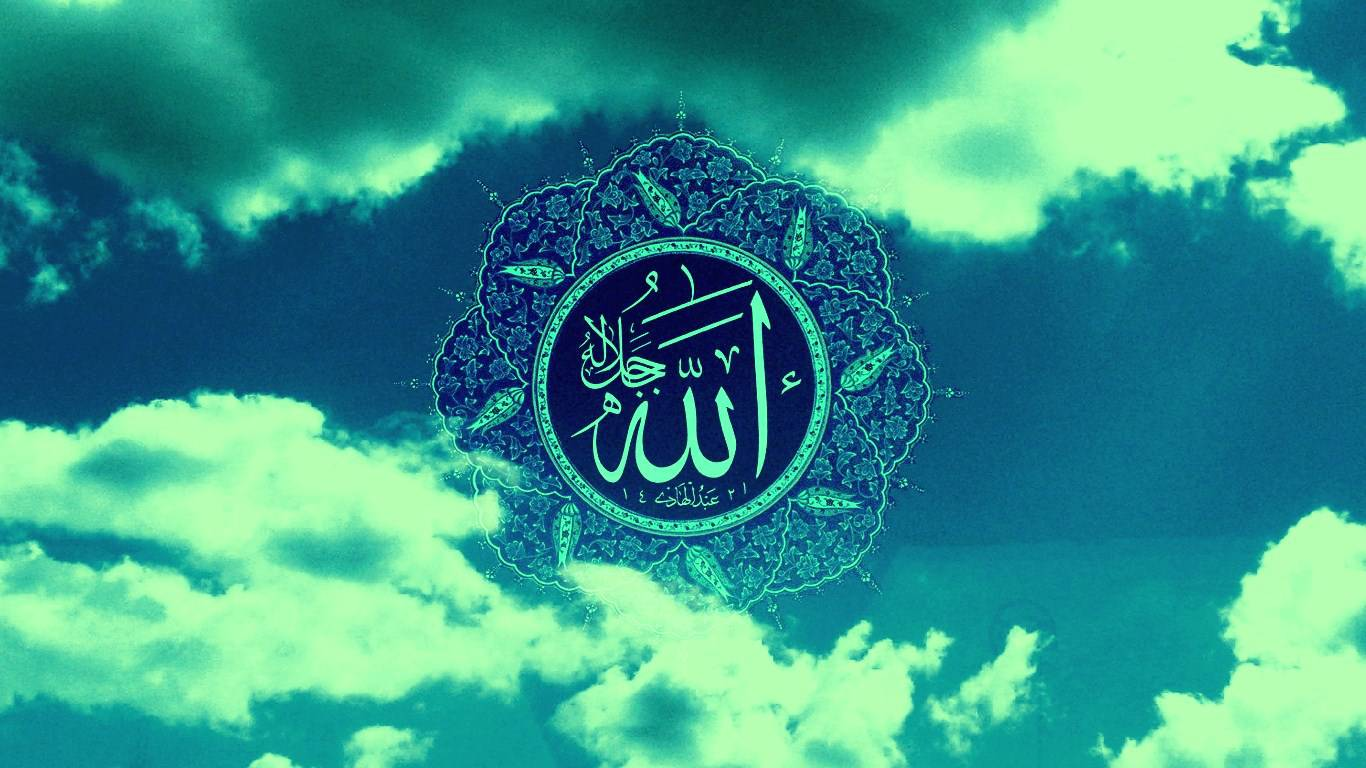 Best Islamic Wallpaper