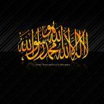 Download Islamic Wallpaper Hd Widescreen