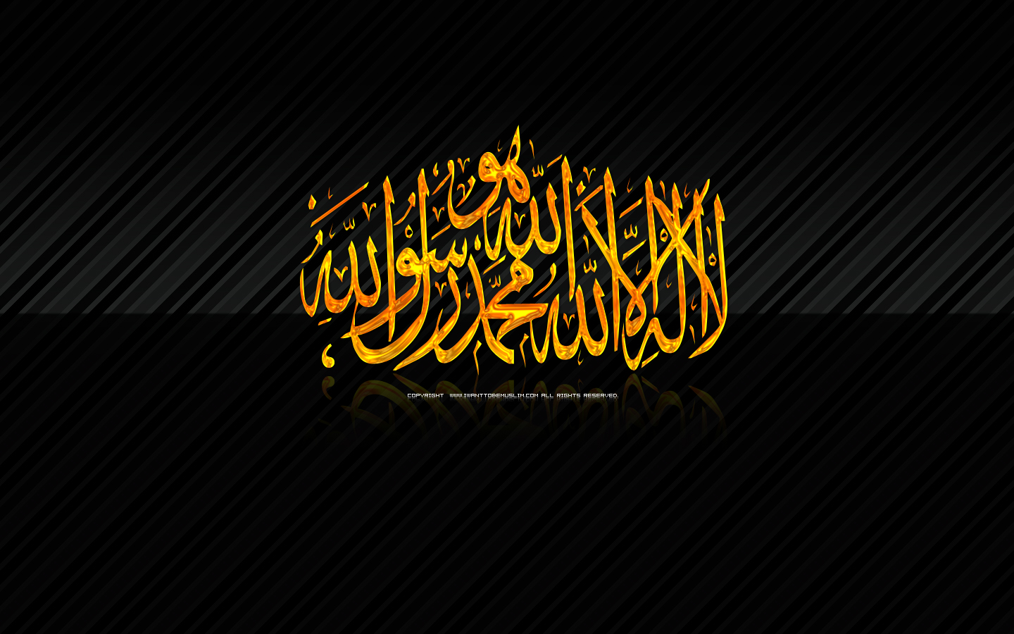 Download Islamic Wallpaper Hd Widescreen