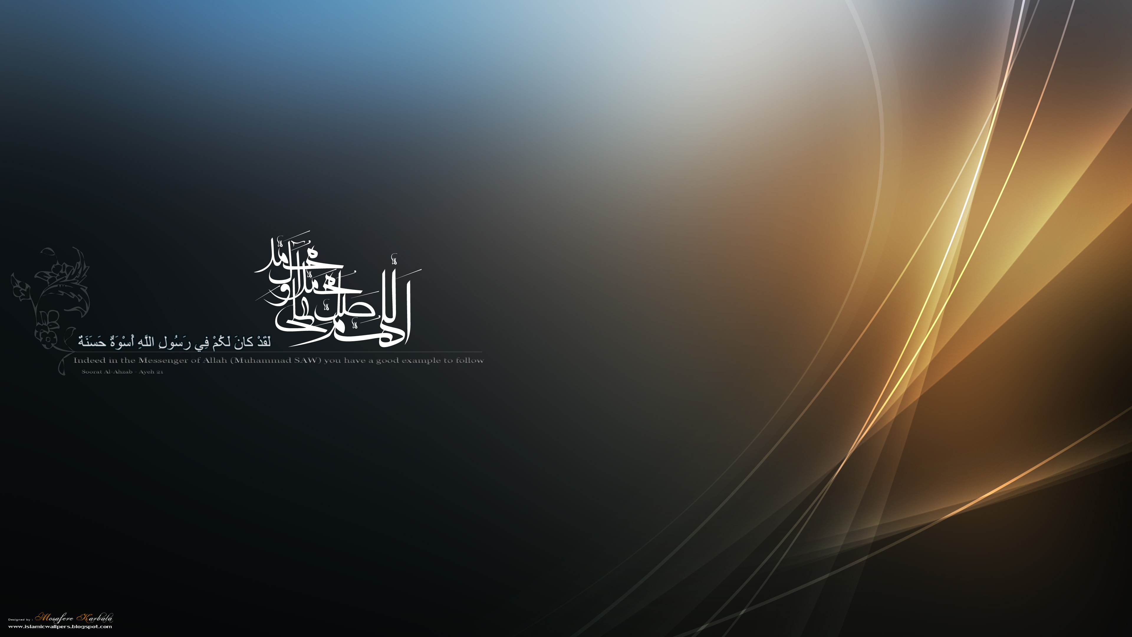 Islamic 4K UHD Wallpaper
