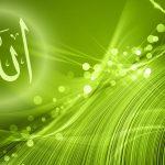 Islamic Wallpaper Allahs Name