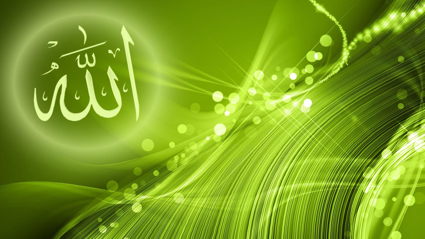 Islamic Wallpaper Allahs Name Wallpaper Download High