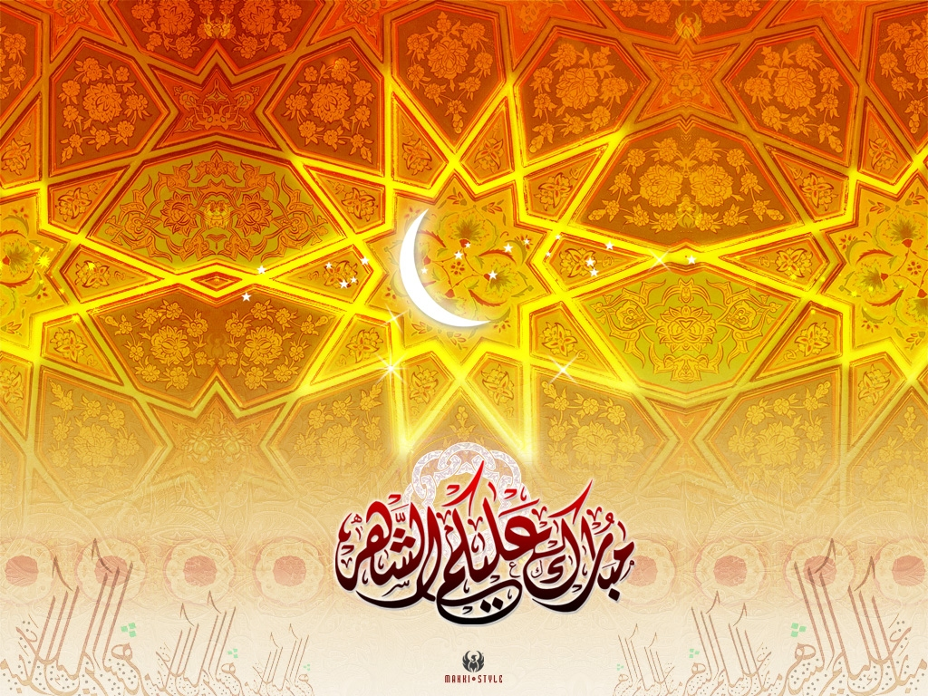 Islamic Wallpapers, hd walepaper, free wallpaper