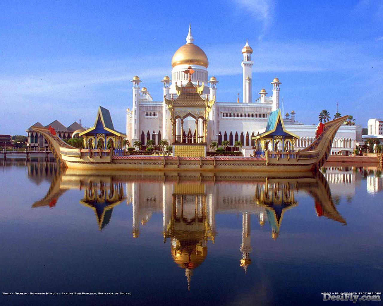 Beautiful Islamic Photo Image