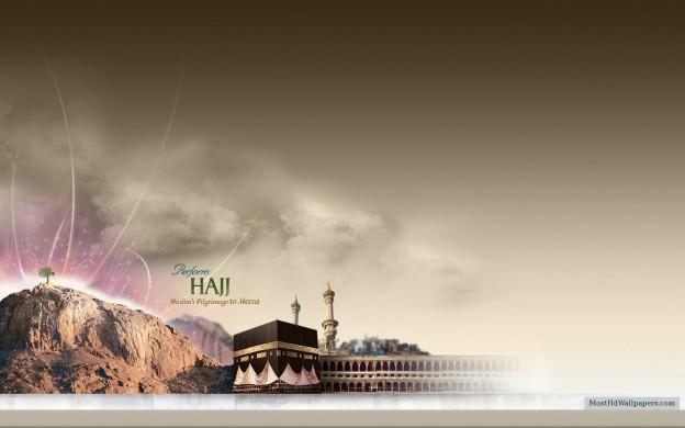 full top islamic kaba photo
