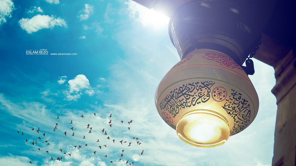 Islamic Wallpaper Hd