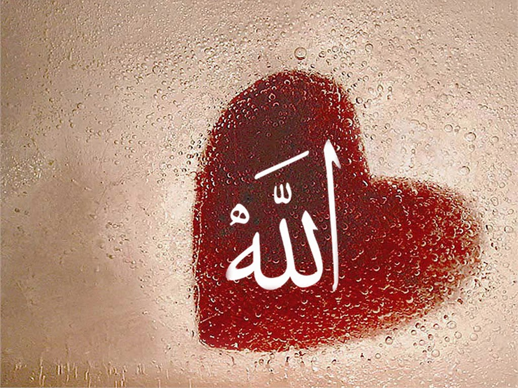 Love Allah Hd Wallpapers