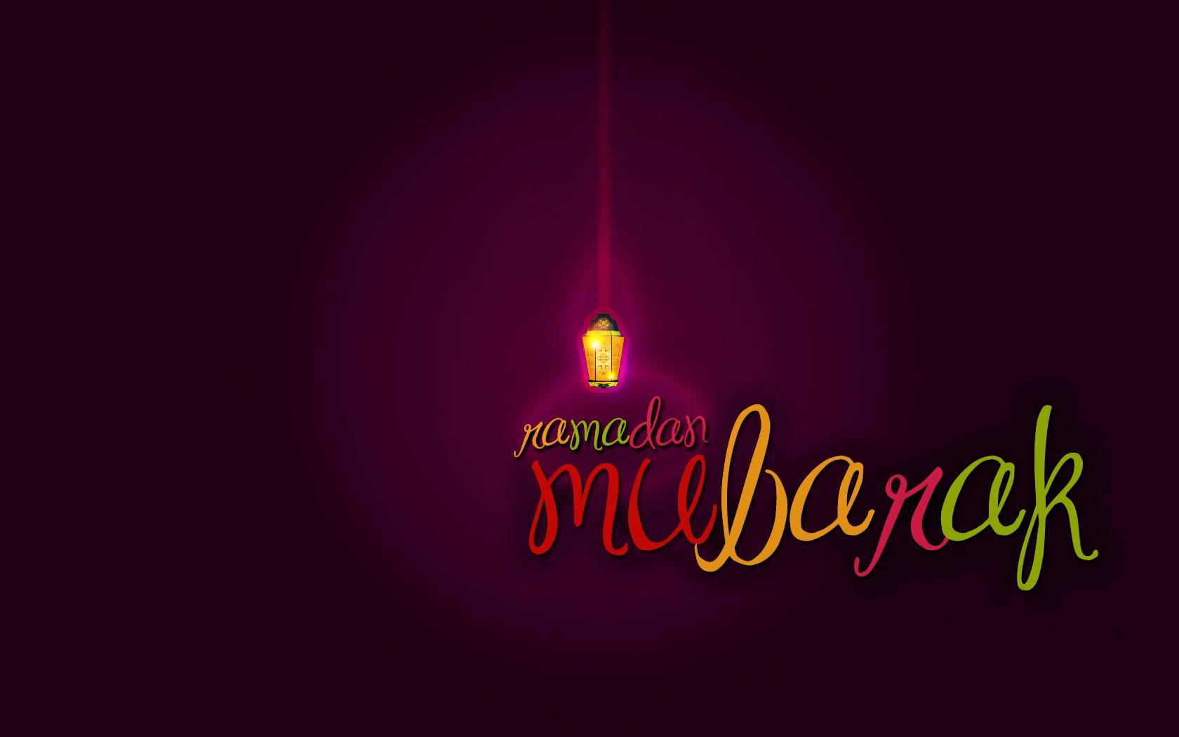mubarak ramadan
