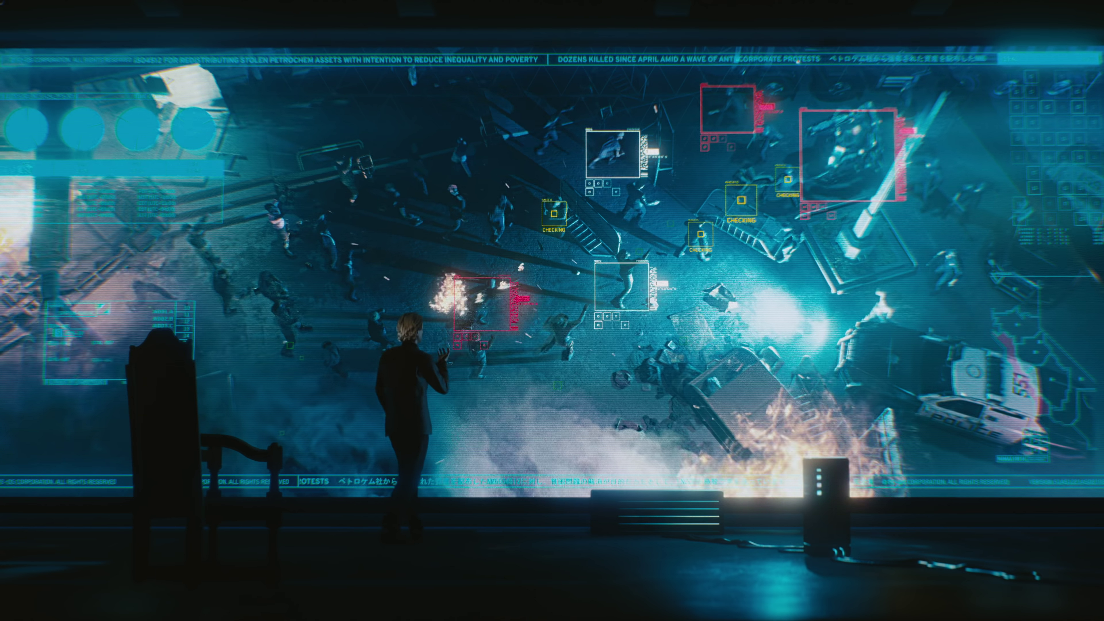 uhd Cyberpunk 2077 Wallpapers