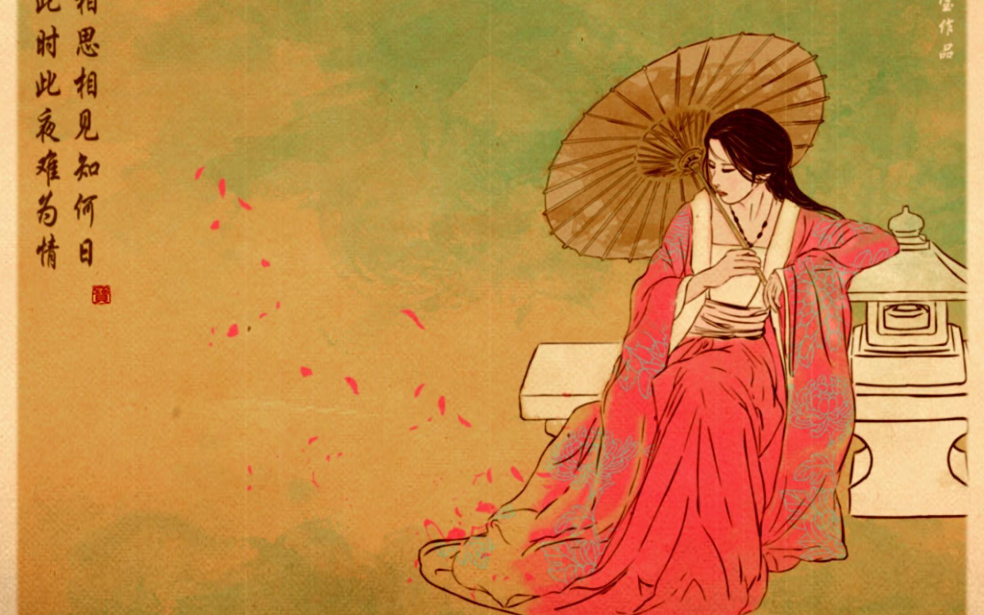 Japanese Geisha Girls Art Photos