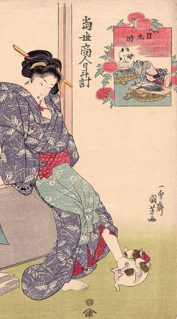 Japanese Geisha Girls Art images