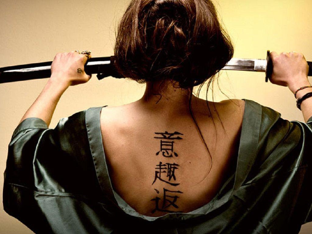 Japanese Samurai Girl Photo